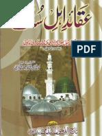Aqaid e Ahle Sunnat