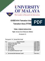 GXEE1414 Tamadun Islam.docx