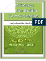 En 150 Ways to Be Dutiful to Your Mother