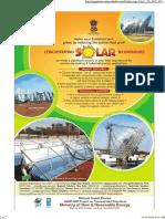 Scheme for Solar Concentrator