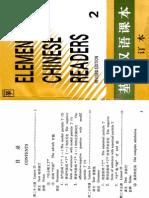 Elementary Chinese Reader 2 (Revised Edition) Sinolingua 1994