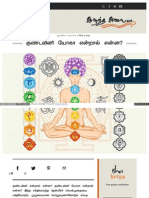 Ishafoundation Org Kundalini Yoga Endral Enna