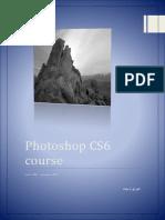 www.4BOOK.info_17231 (1).pdf