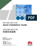RTN XMC ODU Quick Installation Guide-(V100_12)
