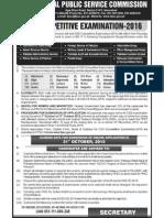 CE 2016 Advertisement English Format 18-9-2015