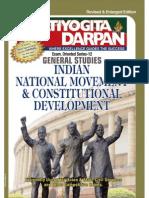 Pratiyogita Darpan Panorama Yearbook 2014 Pdf