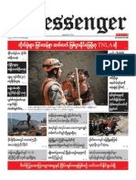 The Messenger Daily Newspaper 4,October,2015.pdf
