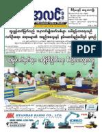 mal 5.10.15.pdf