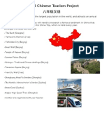 chinese tourism project
