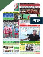 3297-3fa64.pdf