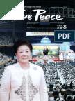 [2015-9]TP Magazine - Edición de septiembre 2015 (agosto, 3° año del c.c.) E-Book