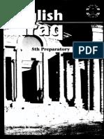 دليل المدرس للخامس اعدادي.pdf