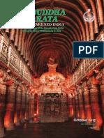 Prabuddha Bharata October 2015