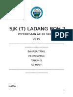 BAHASA TAMIL T5 p1.docx