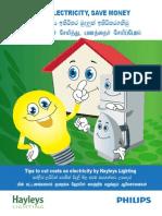 Save Electricity Save Money