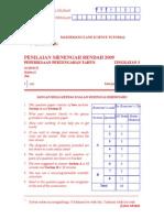 PMR-SCIENCE-.pdf