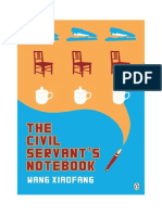 Xiaofang - The Civil Servant s Notebook