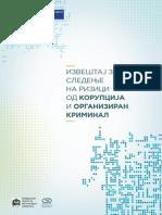 Извештај за следење на ризици од корупција и организиран криминал