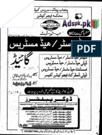 PPSC Written Exam 2015-16 Headmaster Deputy Headmaster Headmistress Jobs Education Full MCQs Free Download E-Book.pdf