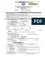 Dokumen Negara Soal Us Pai 2014