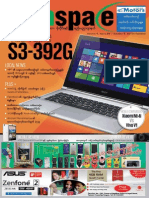 Tech Space Journal [Vol- 4, Issue- 26].pdf