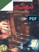 Dhaka S F