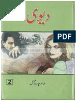 Devi Novel By Tahir Javed Mughal Part 2