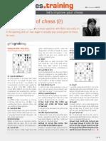 Chessvibes.training 088 2013-01-05