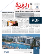 Alroya Newspaper 07-10-2015