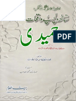 Ahadees e Rasool SAWW Se Muntakhib Satah Dilchasp Waqiat by Maulana Khalid Mahmood