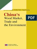 China Wood Market