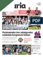 012. Geuria aldizkaria - 2015 urria