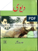 Devi Novel by Tahir Javed Mughal Part 3