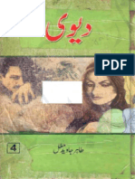 Devi Novel By Tahir Javed Mughal Part 4