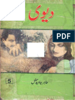 Urdu Novel Devi Pdf