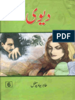 Devi Novel By Tahir Javed Mughal Part 6