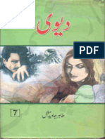 Devi Novel by Tahir Javed Mughal Part 7