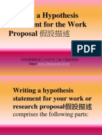 Writing a Hypothesis Statement for the Work Proposal (假設描述)
