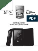 Dream 7 user manual