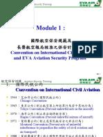 Module 01 國際保安規範及航空器使用人保安計畫介紹 Convention on International Civil Aviation and EVA ASP