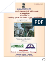 Handbook on Earthing system for power supply installations.pdf