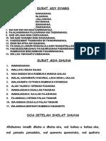 Surat Asy Syams Dan Dhuha