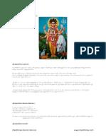 ஸ்ரீ தத்தாத்ரேயர் வழிபாடு