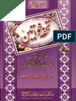 Tuhfa e Khawateen