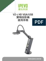 VZ-1 UserManual C