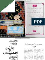 Isal-e-sawab K (Iqbalkalmati.blogspot.com)