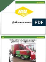 Selbstfahrer Mit Fräse in Russisch