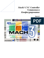 cimco edit 6 учебное пособие
