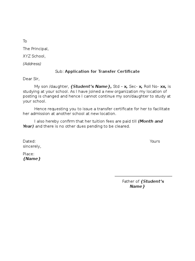Sample application letter school transfer certificate spiritdancerdesigns Image collections