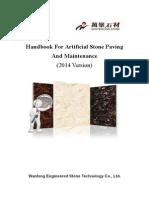 Handbook for Engineered Stone Paving and Maintenance(2014)